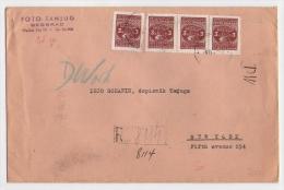 Old Letter - Yugoslavia, Tanjug - Airmail