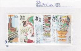 Laos 1992 National Customs Set MNH - Laos