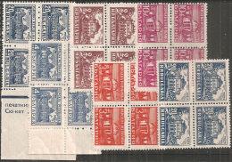 Bulgaria 1948 Nuovo** - Mi.680/2;684;686/87  Yv.590/3A  Blocs 4x  Completa - 1945-59 People's Republic