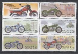 Russia Federation - 1999 Russian Motorcycle Construction MNH__(TH-6558) - Ongebruikt