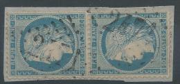 Lot N°23197    Paire Du N°37/fragment, Oblit GC 2471 MONTHUREUX-S-SAONE(82), Ind 4 - 1870 Siege Of Paris
