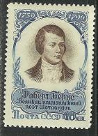 RUSSLAND RUSSIA 1957 Poet Robert Burns Michel 1960 * - 1923-1991 USSR
