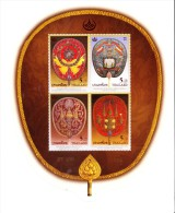 Thailand Miniature Sheet 2007 - Buddhism Theme, Unusual Shape - Thailand