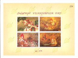 Thailand Miniature Sheet 1997 - Visakhapuja Day, Buddha, Buddhism - Thailand