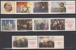 Russie N° 3575 - 3584 *** Centenaire De La Naissance De Lénine - Tableaux - 1970 - Unused Stamps