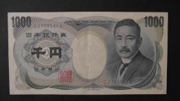 Japan - 1000 Yen - 1984 - P 97b - VF+ - Look Scan - Japan