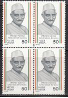 India MNH 1985, Block Of 4, Ravishankar Maharaj, Social Worker, As Scan - Blocks & Kleinbögen