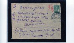 RUSSIA 1938 COVER GULAG No 26 TO VERCHNY URAL FROM VILLAGE BOREC. RARE - Guerre Mondiale (Seconde)