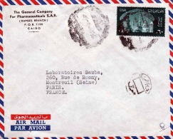 UAR (United Arab Republic) 195?, - Sondermarke Auf LP-Brief, 3 Stempel Gel.n. Paris - Briefmarken