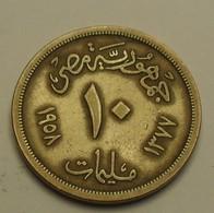 1958 - Egypte - Egypt - 1377 - 10 MILLIEMES, Grand Sphinx, KM 381 - Egypte