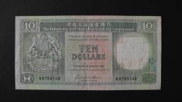 Hongkong - 10 Dollar - 1985-87 - P 191a - VF - Look Scan - Hongkong