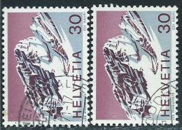 Svizzera 1971 Usato - Mi.953  Yv.884 - Usati