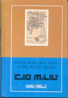 EN HEBREO HEBREW SIONISME - SIONISMO LIBRO BOOK - 415 PAGES RARE WITH PHOTOS CON FOTOGRAFIAS - Andere