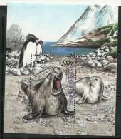 CHILI. L´éléphant De Mer Austral. Un BF Neuf ** Nr 63.  Cote 16,00 € - Antarctic Wildlife