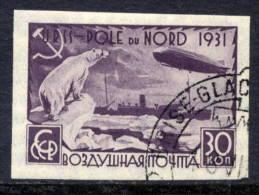 SOVIET UNION 1931 Polar Flight 30K. Imperf. Used.  Michel 402B - Usati