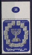 ISRAEL: 1952, Mi 66 MNH/** Sheetmargin And Number - Israël