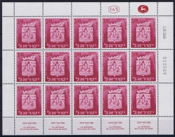ISRAEL: 1965 Kleinboog  Mi 339 MNH/**, Plate Number And Date, At The Very Right Top A Small Fold , 2mm - Blokken & Velletjes