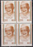 India MNH 1988, Block Of 4,  Dr. B. K. Sinha - Blocks & Kleinbögen