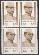 India MNH 1989, Block Of 4, Asaf Ali, Statesman - Blocks & Kleinbögen