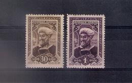 Russia 1942, Michel Nr 827-28, MH OG - 1923-1991 USSR