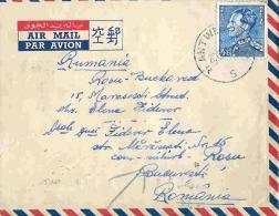 Cover 1951, Circulated Belgium (Antwerpen)-Romania, Air Mail - Poste Aérienne