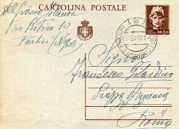 1945 CARTOLINA CON ANNULLO NAPOLI - 4. 1944-45 Repubblica Sociale