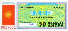 Macedonia,10.1992,50 Liters Of Diesel Gasoline,with Kutlesh Sun, Catalog No.N182,see Scan - Macedonia