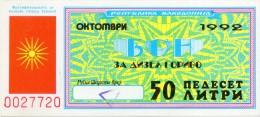 Macedonia,10.1992,50 Liters Of Diesel Gasoline With Star Of Kutlesh,catalog No.N182,as Scan - Macedonia
