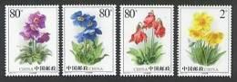 China 2004-18 Celery Wormwood Stamps Flower Plant  Opium Medicine Flora - Autres