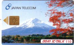 JAPAN JAPON FUJIYAMA CARTE A PUCE ANCIENNE OLDTIMER CHIP CARD GLOSSED RARE - Volcans