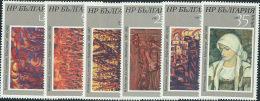 Bulgaria 1982 Nuovo** - Mi.3075/0  Yv .2689/4 - Bulgaria