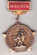 USSR Old Pin Badge - 30th Anniversary Of Chisinau Liberation 1944-1974 Pin Badge - Militaria