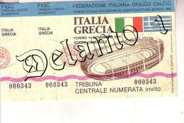 Naz. Di Calcio Italiane-- TORINO-. Biglietto Originale Incontro -- ITALIA -- GRECIA 1981 - Apparel, Souvenirs & Other