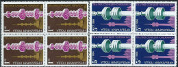 Bulgaria 1984 Nuovo** - Mi.3309/10  Yv.2875/6  Blocs 4x - Bulgaria
