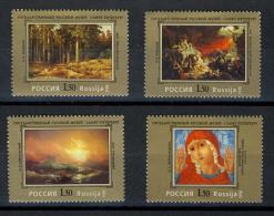 USSR   1998  CENTENAIRE DU MUSEE DE SAINT-PETERSBOURG   Y&T 6337 - 6340  ** - Museums