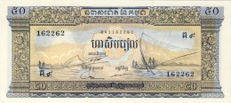 BILLET #  CAMBODGE #  PICK 7  # 50 RIELS  # 1956 # NEUF # - Cambodia