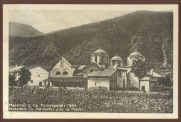 KOSOVO MONASTERY MANASTIR PEC IPEK OLD POSTCARD #07 - Kosovo