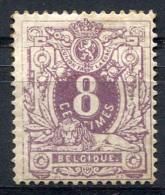 BELGIUM 1870 Perf.15 - Yv.29 (Mi.26A, Sc.31) MH Perfect (VF) - 1869-1888 Leone Coricato
