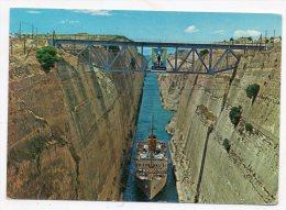 Grèce - Corinthe - Le Canal - Grèce