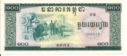CAMBODGE 100 RIELS 1975 XF++ P 24 - Cambodia