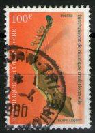 COTE D'VOIRE:  N°508A Oblitéré      - Cote 7€ -