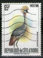 COTE D'VOIRE:  N°565B Oblitéré      - Cote 6€ -