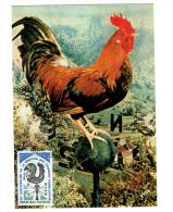 LE COQ CHAMBRES AGRICULTURE FRANÇE  MAX CARD  PREMIER JOUR 1973 - 1970-79