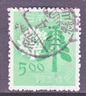 JAPAN  449  (o)  TREE - 1926-89 Emperor Hirohito (Showa Era)