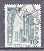 JAPAN  565   Fault   (o)  UNIVERSITY - 1926-89 Emperor Hirohito (Showa Era)