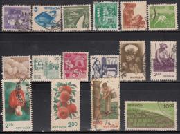 Simplified Set Of 16, India  Used Definitive, Fruit, Rubber, Cotton, Etc., 1979, 1980, 1981, 1982,, Sample Image - Oblitérés