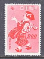JAPAN   424  *  NEW YEARS - 1926-89 Emperor Hirohito (Showa Era)