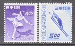 JAPAN   444-5  *  SPORTS  SKIING /  ICE SKATING - 1926-89 Emperor Hirohito (Showa Era)