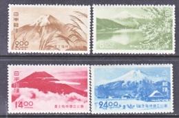 JAPAN   460-3  * - 1926-89 Emperor Hirohito (Showa Era)