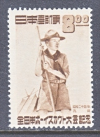 JAPAN   467  *  SCOUT - 1926-89 Emperor Hirohito (Showa Era)